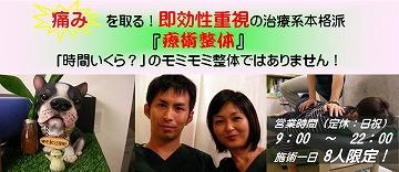 top_photo_8nin.jpg