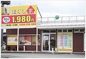 tsu_01.jpg