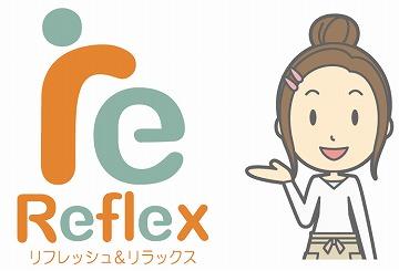 reflex_sendai.jpg