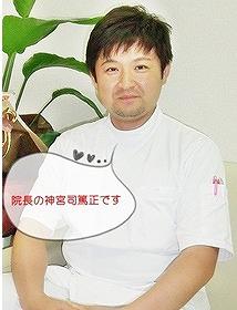 jingujiincyo.jpg