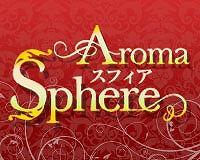 sphere-nagasaki.jpg