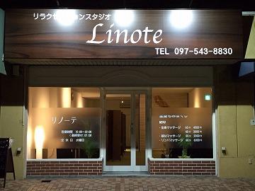 linote.jpg