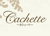 cachette_Screenshot_2.jpg