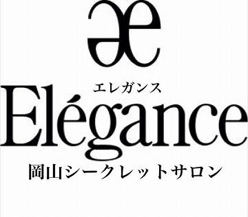 elegance03.jpg