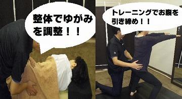 kotuban-style.jpg