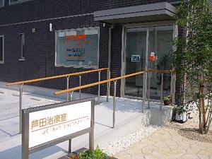 okayama-ashida.jpg