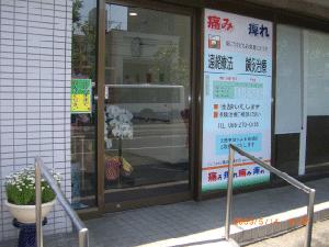 okayama-keigo.jpg