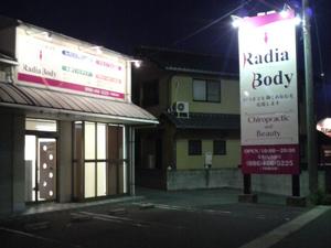 okayama-radiabody.jpg
