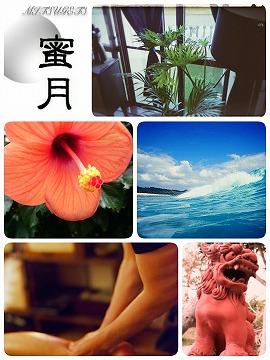 LINEcamera_share_2014-09-12-22-41-14.jpg