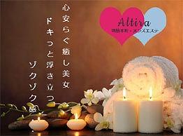 altira9.jpg