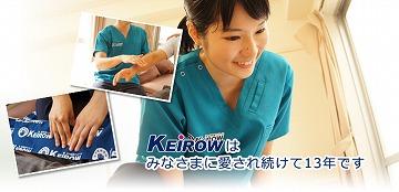 keirow-jotoimafuku.jpg