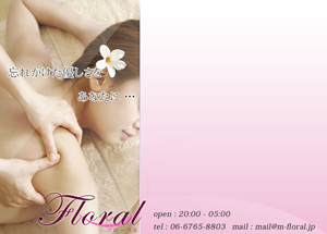 osaka-chuou-floral.jpg