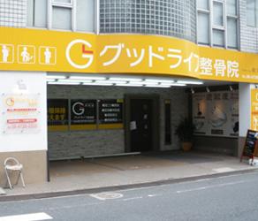 osaka-higashio-goodlife.jpg