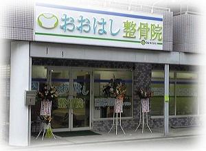 osaka-higashiyodo-ohashi.jpg