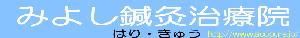 osaka-kishiwada-miyoshi.jpg