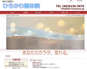 osaka-nishi-hirokawa.jpg