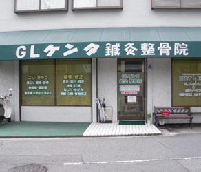 osaka-wsumiyoshi-gl.jpg