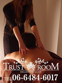 trust-room.jpg