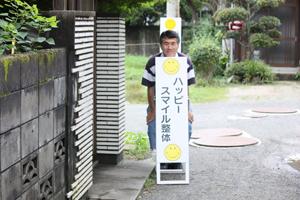 saga-shizankeitai.jpg