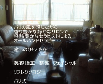 anim32.jpg
