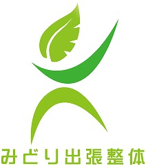 green-seitai2.jpg