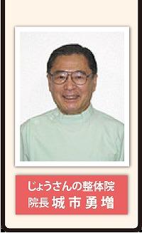 jyoichiincyo.jpg