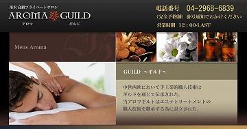 qhm_logo.jpg