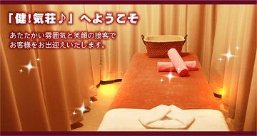 room_11.jpg