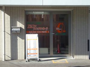 saitama-alpha.jpg