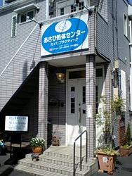 saitama-asahi.jpg