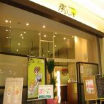 saitama-iyashix2.jpg