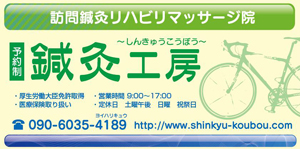 saitama-shinkyukoubou.jpg