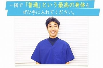 yoshidaincyo.jpg