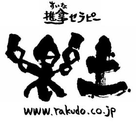 shimane-rakudo.jpg