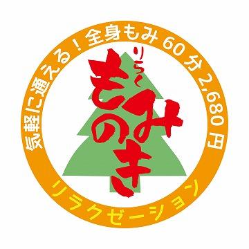 mominoki_logo.jpg
