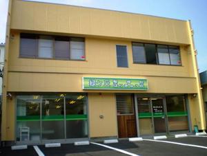 shizuoka-midorigaoka.jpg