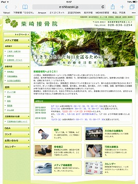 e-shibazaki.jpg