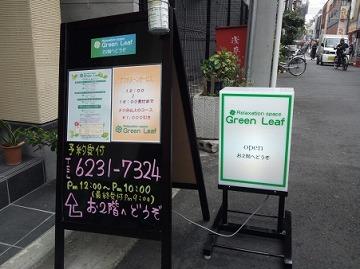 01_SignBoard.jpg