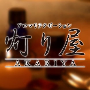 AkariyaLogo.jpg