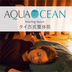 aquaocean.jpg