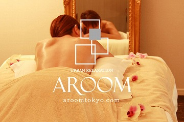 aroom_photo.jpg