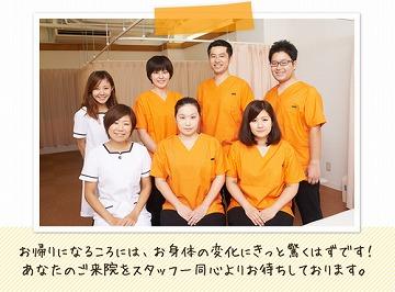 higashi-jujo-seitai.jpg