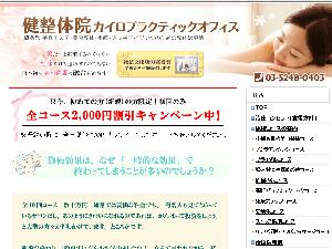 itabashiku-ken.jpg