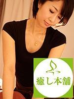 iyashihonpo.jpg