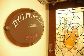 jcc105.jpg