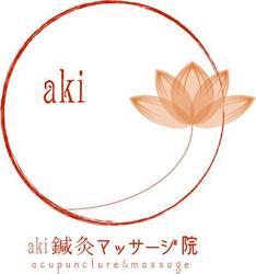 katsushika-aki.jpg