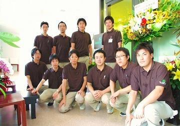 kizuchiro-nikotama.jpg