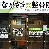nagasaki-s.jpg