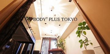 plustokyo_room3.jpg