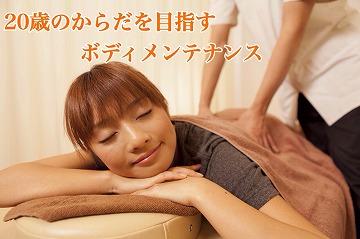 refine_meguro.jpg